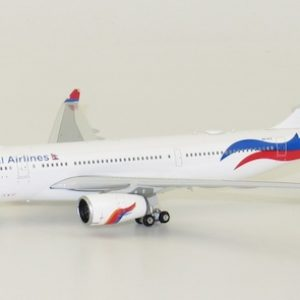 A330-200 (Nepal Airlines) 9N-ALY (Phoenix-models 11485)