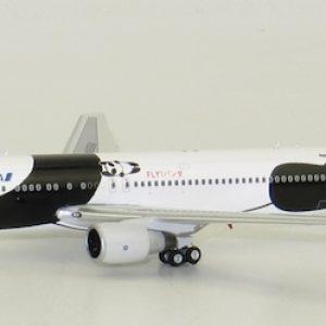 "B767-300ER (ANA All Nippon ""Fly Panda"") JA606A (Phoenix-models 04218)"