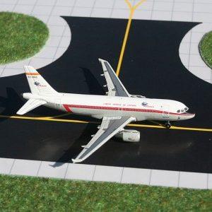 Iberia Airlines Airbus A319