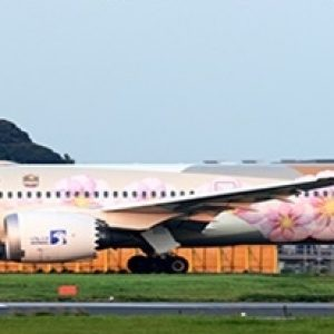 """B787-9 (Etihad Airways """"Choose Japan Livery"""") A6-BLK With Stand (JC Wings XX2324)"""
