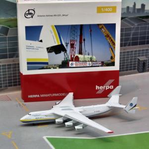 562287  Antonov Airlines AN-225 Mriya