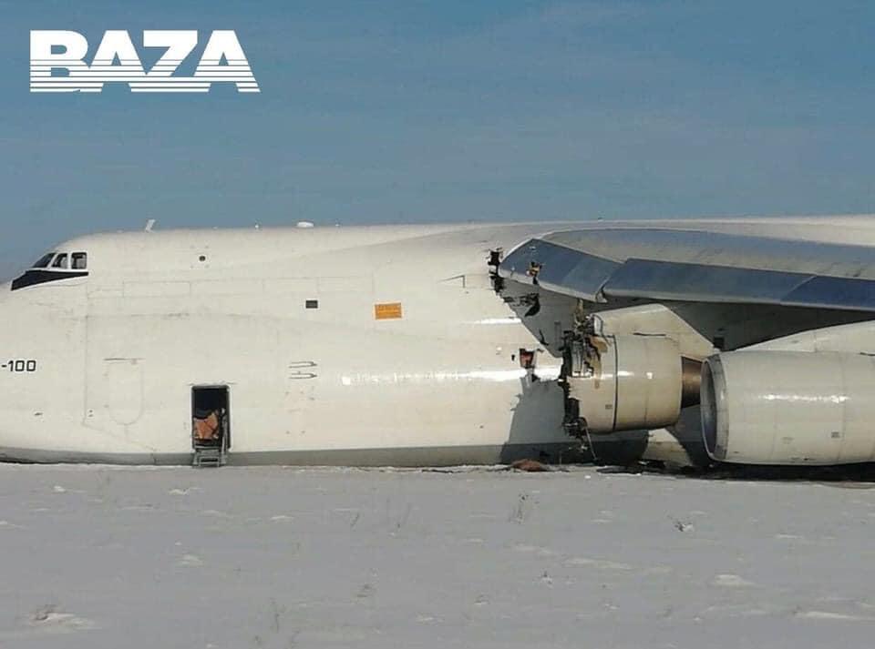 Acidente com AN-124
